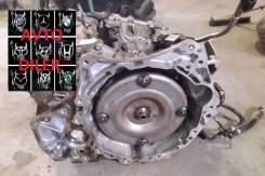 Вариатор Nissan Qashqai J11 2.0 MR20DD CVT JF016 4WD 310203VX2C
