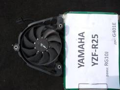 Вентилятор Yamaha YZF-R25