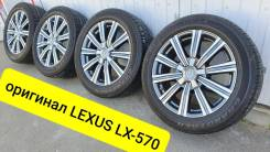 275-50-21, оригинал Lexus LX570, под заказ