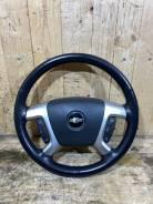 Руль кожаный Chevrolet Captiva Арт. 120318