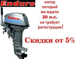Лодочный мотор Seanovo 9.9 Enduro