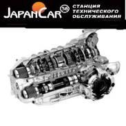 АКПП Honda установка, гарантия до 6 мес., кредит-рассрочка в Иркутске