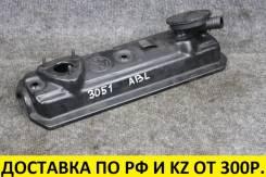 Крышка клапанов Volkswagen ABL 1.9 Контрактная. Оригинал
