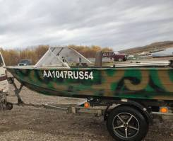 Продам лодку Южанка-2 с мотором+прицеп