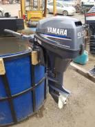 Yamaha F 9.9