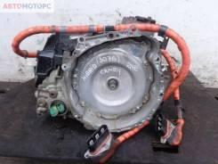 АКПП Toyota Camry VI (XV40) 2006 - 2011, 2.4 л, гибрид