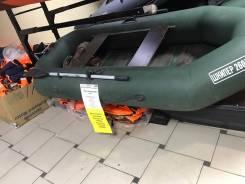 Надувная лодка гребнушка Шкипер 260 с НТ