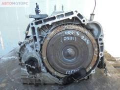 АКПП Honda CR-V III (RE) 2006 - 2012, 2.4 бензин