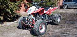 Irbis ATV250S