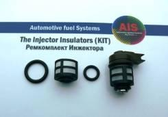 Ремкомплект на 1 инжектор (TBI) = Suzuki 15710-60B00-000,