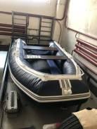Лодка Solar вместе с мотором Suzuki