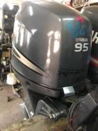 Подвесной лодочный мотор Yamaha 95 л. с