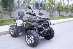 Квадроцикл Motoland ATV WILD TRACK 200 X PRO черный, оф.дилер МОТО-ТЕХ, Томск, 2020