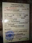 ВТЗ Т-25А3, 1992