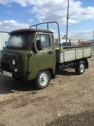 УАЗ-3303, 2010