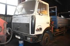 Продается Автомобиль-фургон с краном манипулятором АФ-47820С (Х 003)