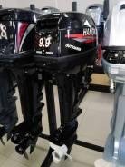 Лодочный мотор Hangkai M9.9 HP в Барнауле