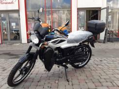 Motoland Alpha RX LUX 11, 2020