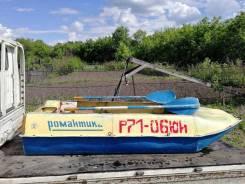 Продам алюминиевую лодку Романтика
