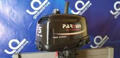 2х-тактный лодочный мотор Parsun 5 л. с. Б/у