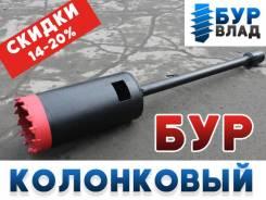 "Бур Колонковый (""колонок"")"
