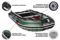 Лодка ПВХ Stormline Adventure Standart 310