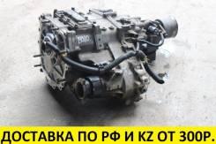 Раздаточная коробка Mitsubishi Challenger K99W 6G74 V5A51 a/t 4rwd