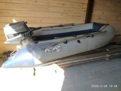 Лодка REKA 285 НДНД