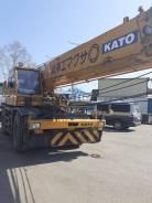 Kato KR-25H-3, 1996