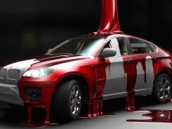 Покраска Авто любой сложности! Ремонт бамперов! Окраска!