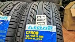 Comforser CF600, 185/65R15