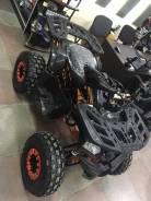 Квадроцикл YACOTA FUSION 125, 2020