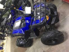 Квадроцикл YACOTA KIDS 8, 2020