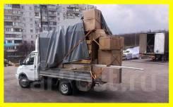 Вывоз мусора, старой мебели. Быстро. Услуги грузчиков. От 500 руб.