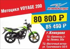 Motoland Voyage 200, 2020