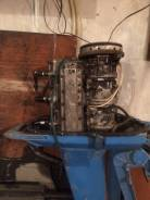 Лодочный мотор Вихрь 45