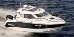 Купить катер (лодку) NorthSilver Condor Star Cabin 730