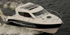 Купить катер (лодку) NorthSilver Condor Star Cabin 730 ST