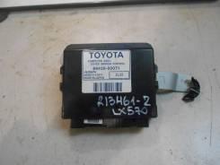 [арт. 213461-2] Блок управления зеркалами [8943060071] для Lexus LX III 570, Toyota Land Cruiser 200