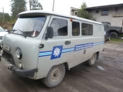 УАЗ-3909 Фермер, 1999