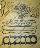 Набор для капремонта двигателя 1Jzgte