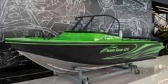 Купить лодку (катер) NorthSilver 470 Fish
