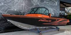 Купить катер (лодку) NorthSilver 520 Fish