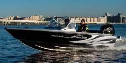 Купить лодку (катер) NorthSilver 545 Fish
