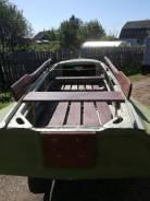 Продам лодку Казанка-М и прицеп