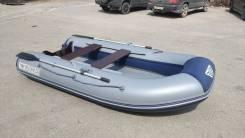 Лодка пвх Флагман 320