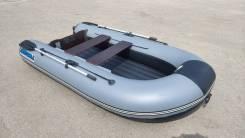 Лодка ПВХ Stormline AIR Classic 300