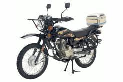 Мотоцикл Regulmoto SK150-22. Рассрочка, 2020