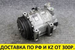 Контрактный компрессор кондиционера Nissan/Infiniti VK45/VQ30