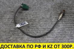 Контрактный кислородный датчик Nissan/Infiniti VK45DE/KA24DE. Оригинал